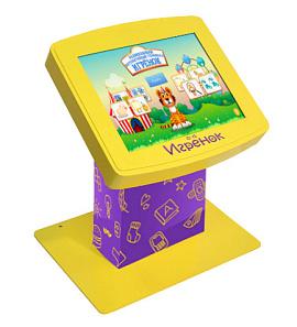 Детские игровые аппараты б, у покер в казино вулкан